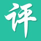 南昊网上阅卷客户端极速版v1.18.10.1515 安卓版