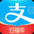 2020支付宝集五福版v10.2.0.9000 最新版