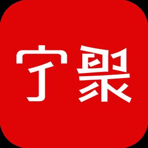 宁聚现金红包版v4.0.0 安卓版