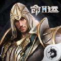 命运2圣天使手游官方版v1.0 最新版