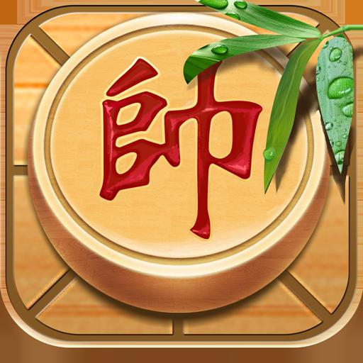 中国象棋对战经典单机版v1.0.7 安卓版v1.0.7 安卓版