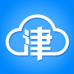 津云民生播报版v2.5.0 全新版