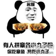 抖音上海名媛花式拼单表情包高清免费保存版