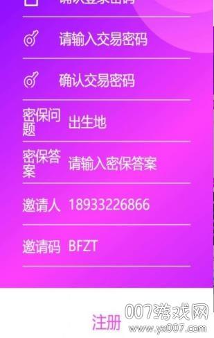 金巨鲲app免邀请码点赞赚钱最新版