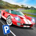 停车大师超级赛车汉化完整版v1.2 免费版v1.2 免费版