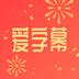 爱字幕破解会员版v2.6.2  安卓版