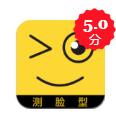 测脸型配发型软件抖音版v5.8.6 男生版