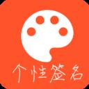 国庆中秋个性说说APPv2.3.0 安卓版