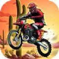 极速摩托车高手最新完美版v1.1.0 手机版
