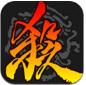 三国杀手游开盒子辅助2021最新版v1.3.1274 安卓版