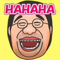 大笑的叔叔单机版