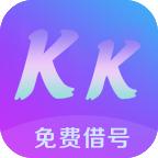 kk手游租号工具免费版v1.0 安卓版