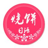 烧饼日语内购破解版v2.8.7 手机版