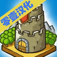 成长城堡最新汉化正式版v1.29.9  免费版