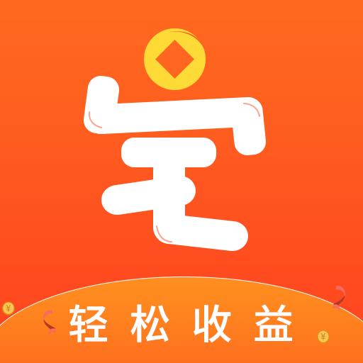 宅玩赚app最新版v1.1.0 更新版