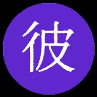 彼岸自在游戏情侣网名最新版v1.0.6 免费版