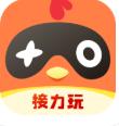 菜鸡云游戏平台2021最新版v.5.12安卓版