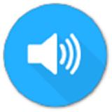 音量控制免付费专业版v4.65 汉化版