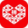 拼多多百元红包互助工具v2.0 最新版