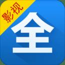 影视大全去广告清爽修复版v3.8.8 手机版