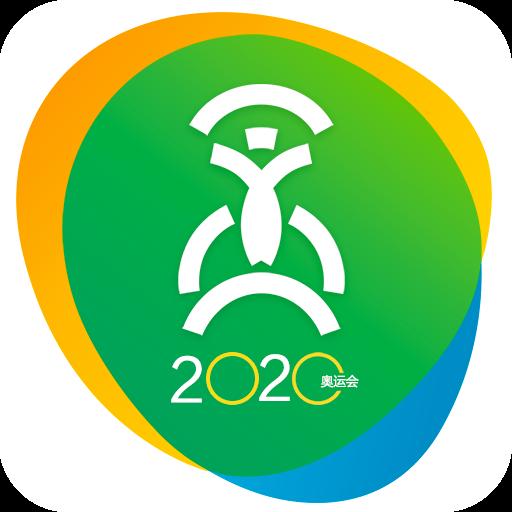 奥运会2020赛事新闻最新版v1.0 免费版