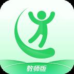 才宝教师版安卓版v3.1.0免费版