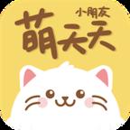 萌煮辅食系统登录版v5.0.7免费版