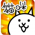 猫咪大战争解说小熙版v9.3.0 全角色v9.3.0 全角色版