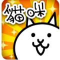 猫咪大战争无限金币版v9.3.0 全角色版