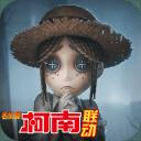 第五人格台湾服版v1.5.34 礼包版v1.5.34 礼包版