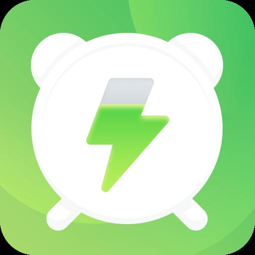 电量充满闹铃安卓充电提示最新版v1.0.0 免费版