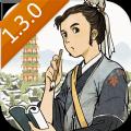 江南百景图杭州攻略破解版v1.1.0 最新版