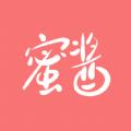 蜜酱语音一见钟情版v1.0 最新版