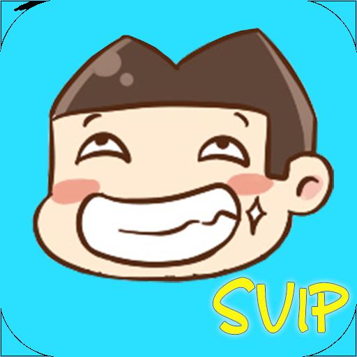 小游戏svip红包正式版v0.17.4 最新版