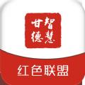 智慧甘德综合性生活服务平台v5.8.8 特色版