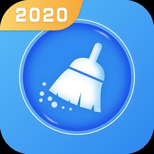 超级清理卫士一键清理版v1.0.1 免费版