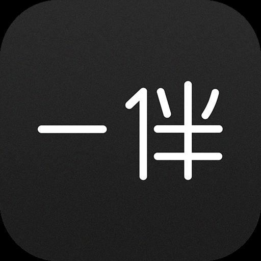 一伴婚恋相亲交友版v 3.7.0 免费版