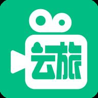 云旅��l拍�z分享最新版v1.0.0 正式v1.0.0 正式版