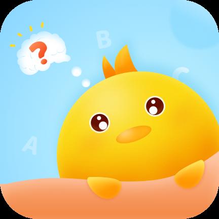 奇奇认世界早教启蒙最新版v1.10.0 v1.10.0 免费版