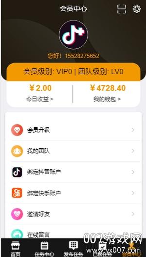 金巨鲲app免邀请码点赞赚钱最新版v4.0 手机版