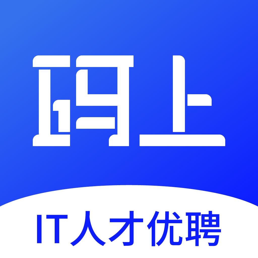 码上优聘最新版v1.1.1 免费版