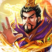 龙魂三国送神将版v1.0 hd版