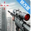 3D狙击猎手内购破解版v3.17.3安卓版