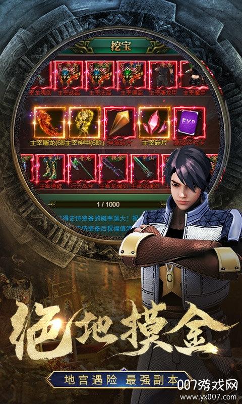 古墓幻想盗墓探险破解版v1.0 最新版