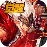 狂战觉醒极光之剑钻石金币版v1.0.2 苹果版
