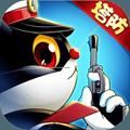 黑猫警长联盟2021内购破解版v5.2.4 最新版