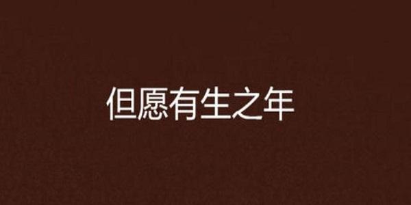 类似晋江的小说软件