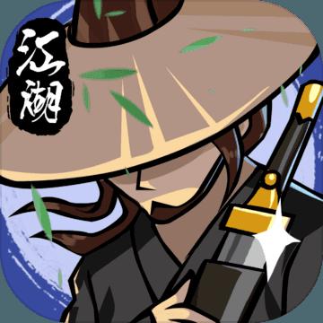 一笑江湖回合制武侠战斗正式服最新版v1.0.1 安卓版v1.0.1 安卓版