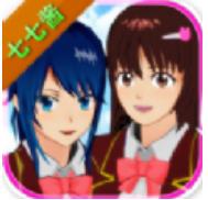 樱花校园模拟器书架版v1.037.01最新版