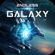 无尽银河战舰攻略礼包正式版v1.0.0v1.0.0 最新版